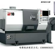 长春哈斯CNC机床图片