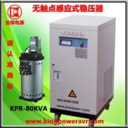 激光数控专用稳压器图片