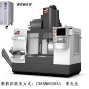 沈阳哈斯机床CNC图片