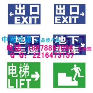 公路交通标志牌图片
