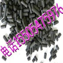 供应一氧化碳吸附剂