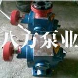 供应可调渣油泵
