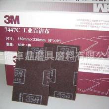上海供應正品3m7447C工業百潔布擦拭布廠圖片