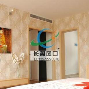 西安洗浴中心专用风口图片