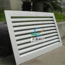 陕西西安250方形风口现货供应,250*250双层百叶,西安风口厂批发
