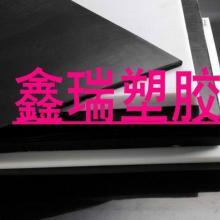 供应用于精密加工的杜邦DELRIN 100AF板  耐磨Delrin 500AF塑胶板 进口POM 900P塑胶棒