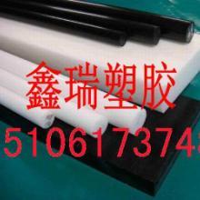 供应用于轴承滚轴的德国ACETAL塑料板 Dupont White Delrin板材 黑色增强玻纤POM塑料棒