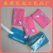 软胶PVC行李牌塑胶行李牌图片