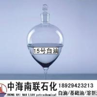 供应用于耐低温的倾点-30以下的10号白油