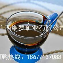 供应工业酒精废液