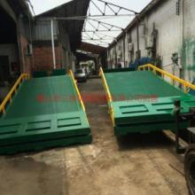 供应里水叉车5吨装柜升降可移登桥车台批发