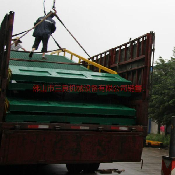 供应广西集装箱装货台生产厂家