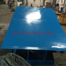 供应广东省电动液压月台主产厂家,佛山电动液压月台报价是多少