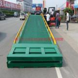 供应广东各市移动式登车桥现货出售,各区称动式登车桥批发供应