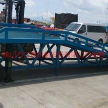 供应装柜平台卸货平台移动式生产厂家