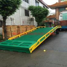 供应广州叉车登车桥生产厂家,40尺集装箱登车桥哪里卖出价批发