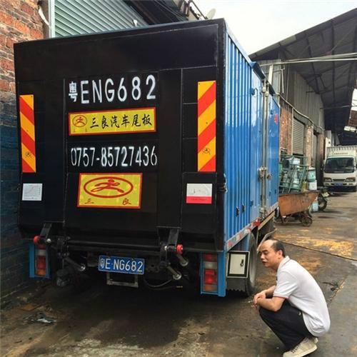 【小塘货车尾板】、4.2米货车尾板、2吨货车尾板报价、三良机械