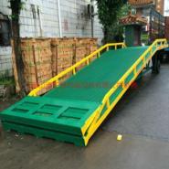 供应3吨叉车装车桥荷载重10吨可移动