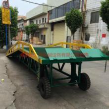 供应广州移动式登车桥厂价直销卸货平台安装报价 液压登车桥价格是多少图片
