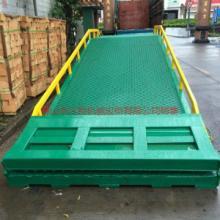 供应陶瓷厂专用移动式装卸平台生产厂家