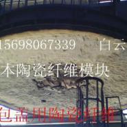 钢厂钢包盖施工用含锆耐火棉模块图片
