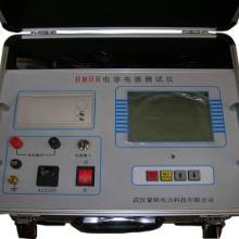 供应HMDR电容电感测试仪批发
