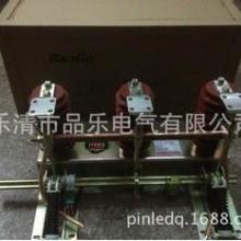 供应高压接地开关JN15-12/31.5