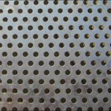 供应合肥不锈钢冲孔板,合肥不锈钢冲孔板加工,合肥不锈钢冲孔板制作