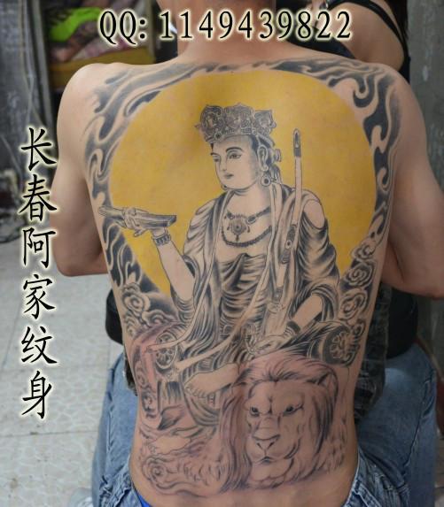 长春满背纹身价格产品描述:   半甲纹身图案大全半甲鲤鱼图片