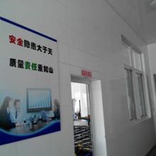 供应扬州车间走廊宣传画安全标语牌