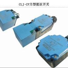 供应速度传感器批发台湾CORON超荣防腐、防水、耐高温接近开关传感器