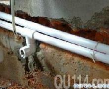 供应崂山管道维修/管道安装:家用水管维修、水管,装修水管批发