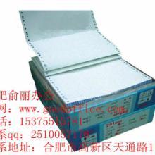 供应相片纸皮纹纸A4纸打印纸传真纸批量供应批发