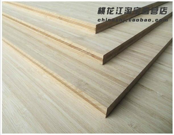 竹板材销售