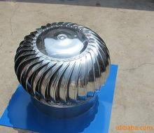 供应无动力斜通风机,无动力斜通风机厂家,通风设备生产厂家批发