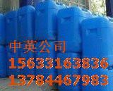 有机硅聚醚复合高温消泡剂配方介绍销售