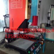 供应发梳专用焊接机、粉盒超声波塑料焊