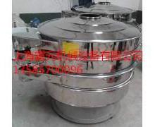 供应碳化硅超声波振动筛、超声波振动筛