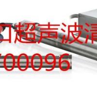 供应单槽超声波清洗机设备 图片|效果图