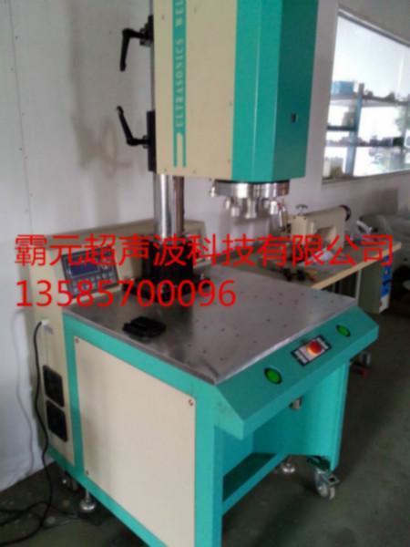 超声波焊接机图片/超声波焊接机样板图 (1)