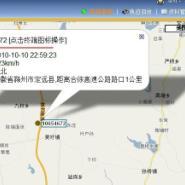 个人行踪定位仪GPS卫星定位图片