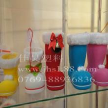 供应圣诞鞋吹塑加工 玩具塑料配件