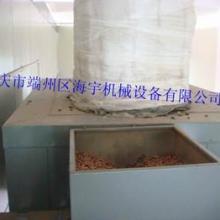 供应节能环保生物颗粒炉 可批发订制/生物燃烧机/生物颗粒炉价钱 烘干固化设备批发