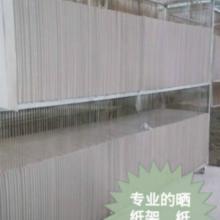 供应灰纸板公司,韩国进口灰纸板,灰纸板市场价格