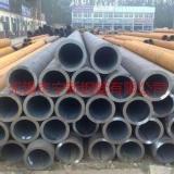 供应20碳钢无缝钢管-20#厚壁无缝钢管-20钢钢管