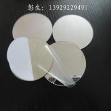 供应移动电源PC镜片