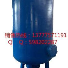 供应水处理设备