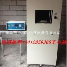 供应瑞安市热可塑性材料摩擦焊机/桌面型摩擦焊接机生产厂家批发