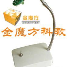 供应LED台灯组装套件通用技术实验室金魔方科教