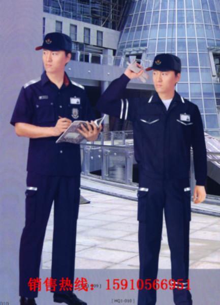 供应北京海淀区服装厂家图片